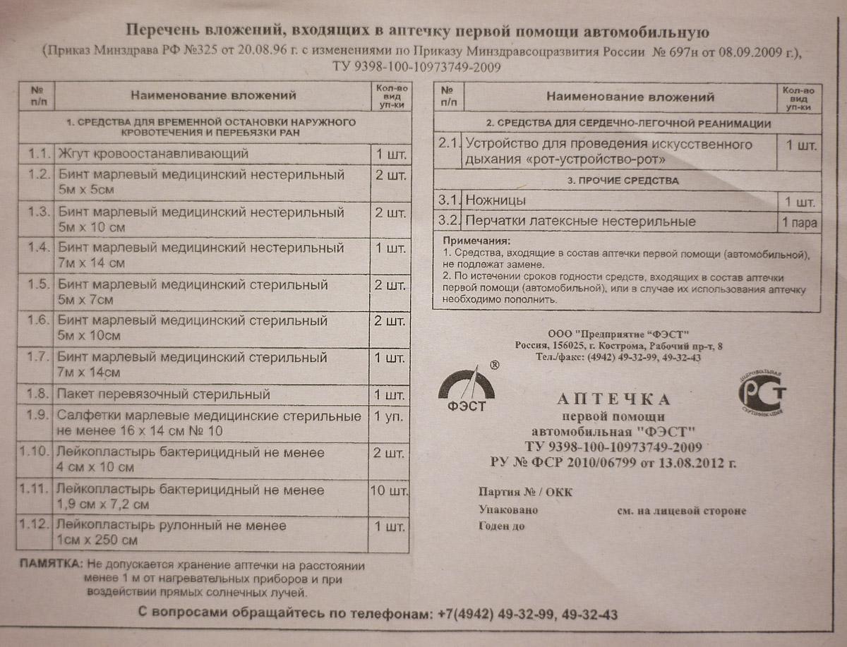 Слепая 2014 (1-5 сезон) смотреть онлайн в. - Бигсинема