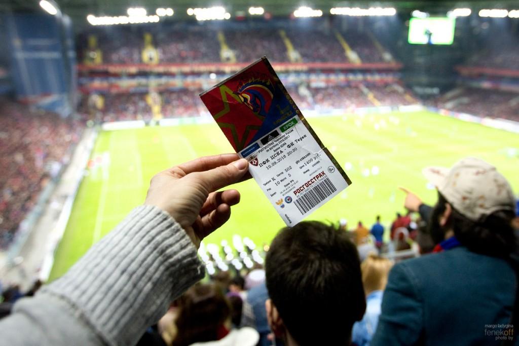 Билет на первый матч ЦСКА на новом стадионе