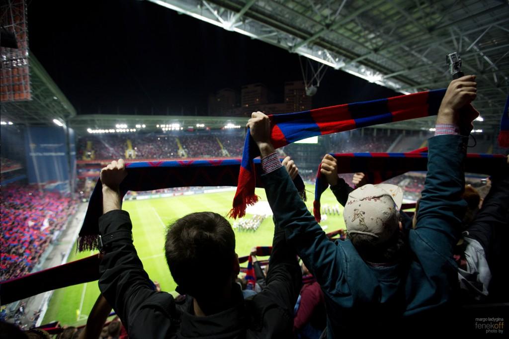 Приветствуем любимую команду ЦСКА на новыом стадионе