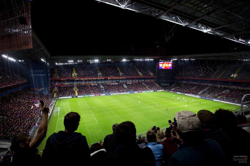 Огоньки на стадионе