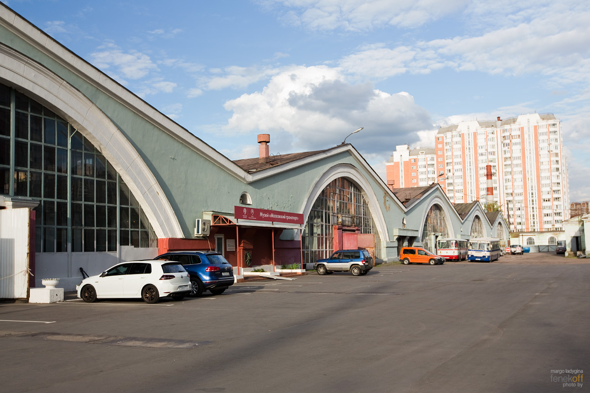 Музей Московский транспорт. Вход.