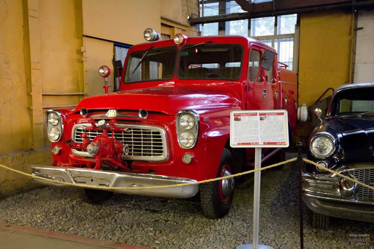 Пожарный автомобиль International Harvester B-120. Музей Московский транспорт