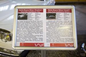 Rolls-Royce Silver Shadow I и Silver Cloud I. Описание. Музей Московский транспорт
