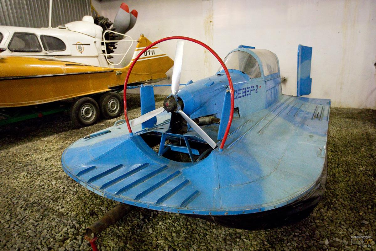 Судно на воздушной подушке Север-2. Музей Московский транспорт