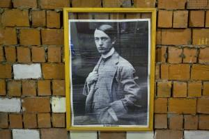 Портрет Эттори Бугатти. Музей Московский транспорт