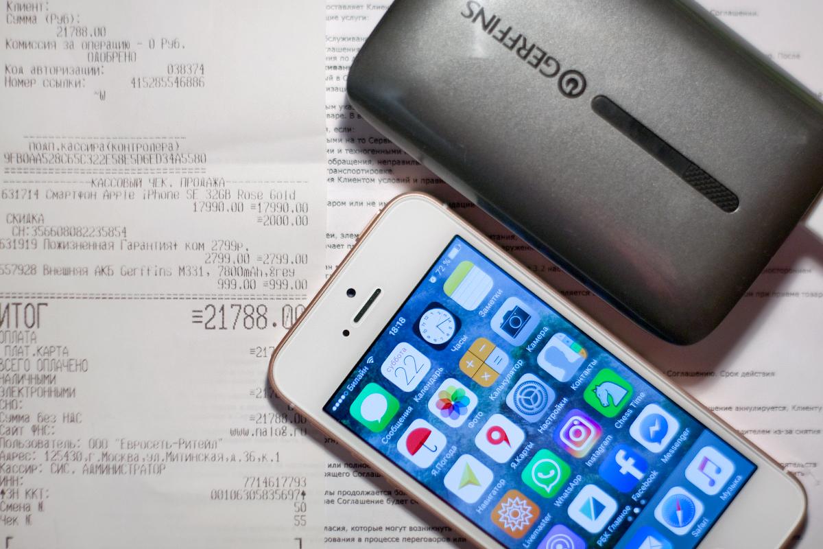iPhone SE с пожизненной гарантией от Евросети