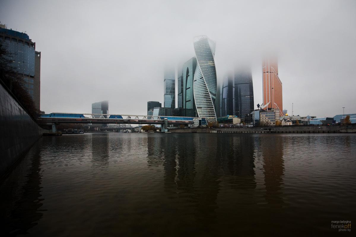 Туман над Сити
